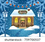 christmas card with brick house ... | Shutterstock .eps vector #759700537
