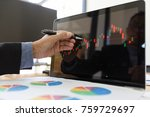 businessman writing the trading ... | Shutterstock . vector #759729697