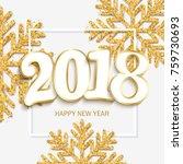 happy new year design  white... | Shutterstock .eps vector #759730693