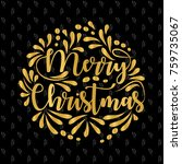 merry christmas banner with... | Shutterstock .eps vector #759735067