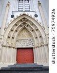 mariazell   portal of basilica
