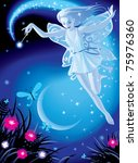 Vector image of luminous fairy girl on a blue night background with the moon and pink flowers - stock vector