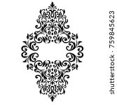 vintage baroque frame scroll... | Shutterstock .eps vector #759845623