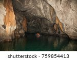 palawan  philippines march 27 ... | Shutterstock . vector #759854413