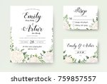 wedding invitation floral... | Shutterstock .eps vector #759857557