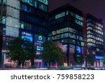 gdansk  poland   october 11 ... | Shutterstock . vector #759858223