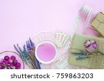 romantic gifts with ribbons.... | Shutterstock . vector #759863203