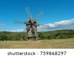 old fashioned wooden wind mill. ... | Shutterstock . vector #759868297