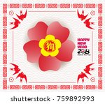chinese new year background... | Shutterstock . vector #759892993