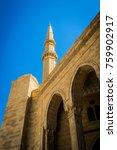 beirut  lebanon   august 27 ... | Shutterstock . vector #759902917