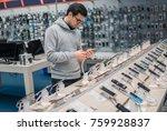 smart customer choosing...   Shutterstock . vector #759928837