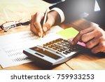 businessman accountant analyze... | Shutterstock . vector #759933253