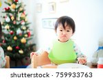 cute child  christmas image | Shutterstock . vector #759933763