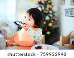 cute child  christmas image | Shutterstock . vector #759933943