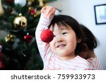 cute child  christmas image | Shutterstock . vector #759933973