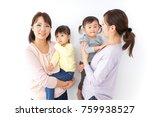 two mothers carrying  children... | Shutterstock . vector #759938527