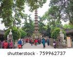 sichuan  china   apr 07 2016 ... | Shutterstock . vector #759962737