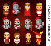 medieval  icons set. pixel art. ... | Shutterstock .eps vector #759969577