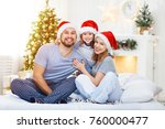 happy family mother father and... | Shutterstock . vector #760000477