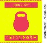 kettlebell icon symbol | Shutterstock .eps vector #760003423