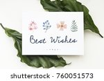 aerial view of best wish card | Shutterstock . vector #760051573