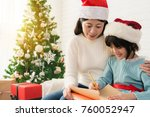 merry christmas  cute asian... | Shutterstock . vector #760052947