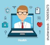 health medicine online icons | Shutterstock .eps vector #760053673