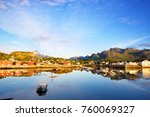 fishing village kabelvag early... | Shutterstock . vector #760069327