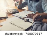 business and finance concept of ... | Shutterstock . vector #760070917