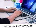 businesswoman using a tablet | Shutterstock . vector #760075657
