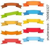 set of ten multicolor ribbons... | Shutterstock .eps vector #760081327