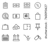 thin line icon set   clipboard  ... | Shutterstock .eps vector #760093627