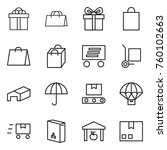thin line icon set   gift ... | Shutterstock .eps vector #760102663