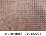 Small Terracotta Tiles Are...