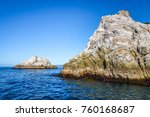 rock islands in kaikoura bay ... | Shutterstock . vector #760168687