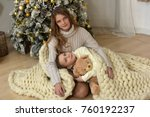sister teenager boy with teddy...   Shutterstock . vector #760192237