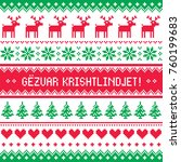 gezuar krishtlindjet   winter...   Shutterstock .eps vector #760199683