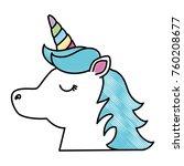 cute fantasy unicorn character | Shutterstock .eps vector #760208677