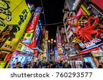 osaka  japan november 21  2017  ... | Shutterstock . vector #760293577