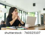 modern business woman working... | Shutterstock . vector #760325107