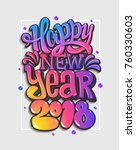 happy new 2018 year. greetings... | Shutterstock .eps vector #760330603