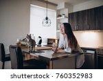 portrait of beautiful woman at... | Shutterstock . vector #760352983