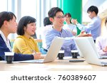 planning meeting at company | Shutterstock . vector #760389607