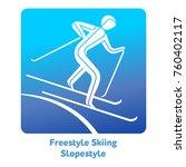 freestyle skiing slopestyle... | Shutterstock .eps vector #760402117