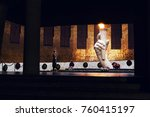 volgograd  russia   19 november ... | Shutterstock . vector #760415197