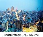 urban skyline of vibrant macao...   Shutterstock . vector #760432693