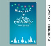 holidays invitation card. white ... | Shutterstock .eps vector #760462423