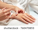 clinic of aesthetic medicine.... | Shutterstock . vector #760470853