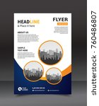 flyer design template vector ... | Shutterstock .eps vector #760486807