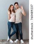 full length portrait of a... | Shutterstock . vector #760489237